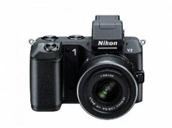 Nikon Digital Still Camera Black